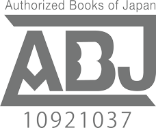 Authorized Books of Japan | ABJ 10921037