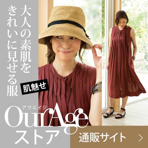 http://ourage.jp/wp-content/uploads/2014/01/688c7073f28179f3c30dc41eddb458602.jpg