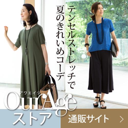 http://ourage.jp/wp-content/uploads/2014/01/688c7073f28179f3c30dc41eddb458603.jpg
