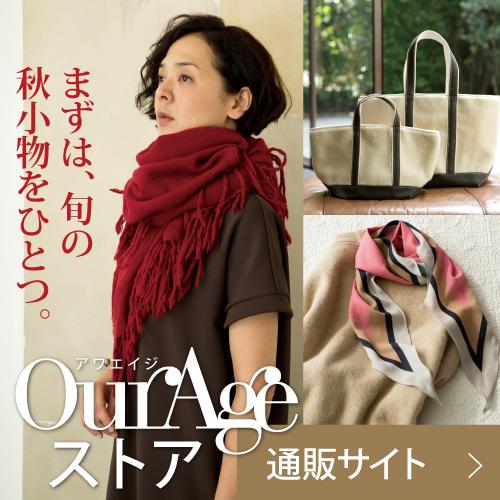 http://ourage.jp/wp-content/uploads/2014/01/688c7073f28179f3c30dc41eddb458604.jpg