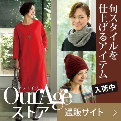 http://ourage.jp/wp-content/uploads/2014/01/688c7073f28179f3c30dc41eddb458605.jpg