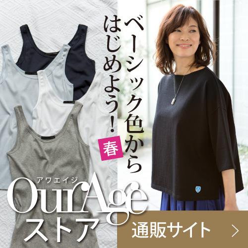 http://ourage.jp/wp-content/uploads/2014/01/e12d04fe89809a07c143e78f20e8ea3d2.jpg
