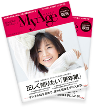 footer-magazine8