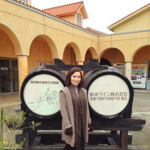 熊本ワイン ワイナリー 樽のオブジェ