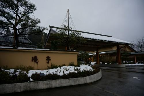 金沢犀川温泉 滝亭 エントランス