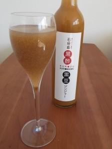 黒酢とグラス