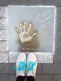 ペ・ヨンジュンさんの手形