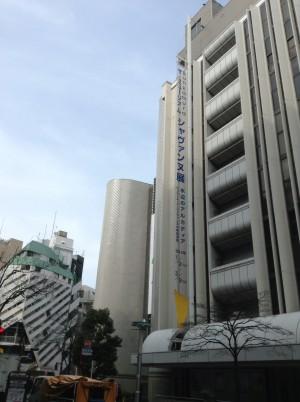 渋谷 Bunkamura 外観