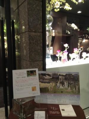 Bunkamura入口 ディスプレイ