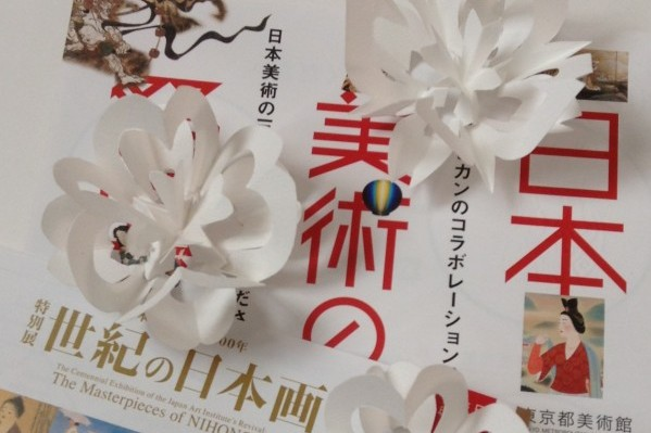 世紀の日本画と浮世絵行燈