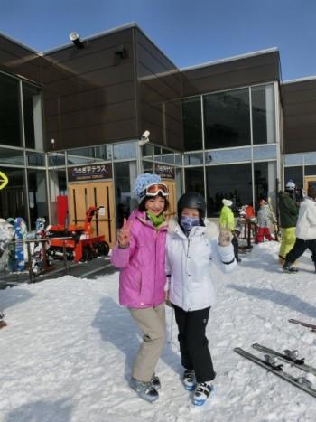 白馬八方尾根スキー場 兎平ゲレンデレストラン前