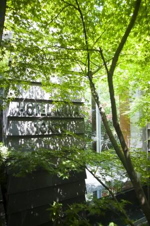 庭のホテル東京 エントランス