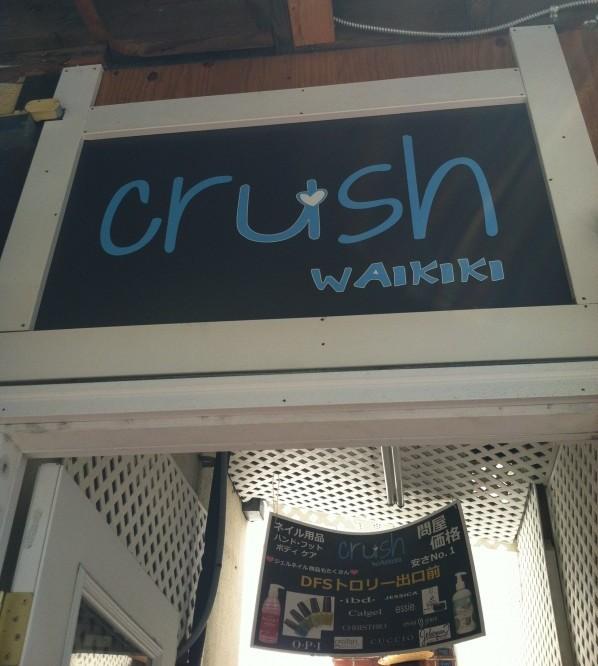 コスメショップ「CRUSH」の外観