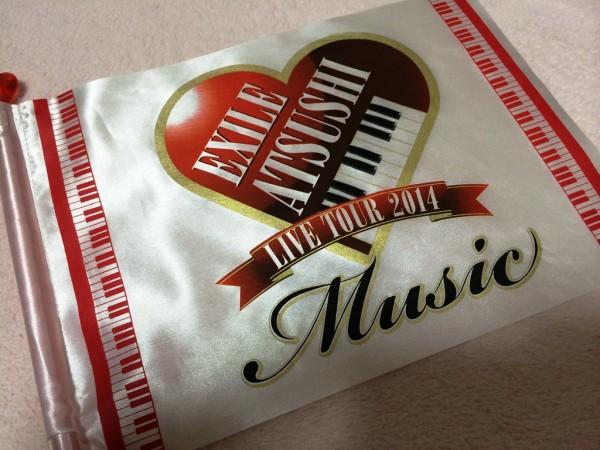 EXILE ATSUSHI ライブの旗