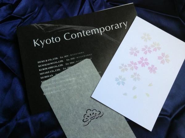 海外向けの「京もの」パンフレット