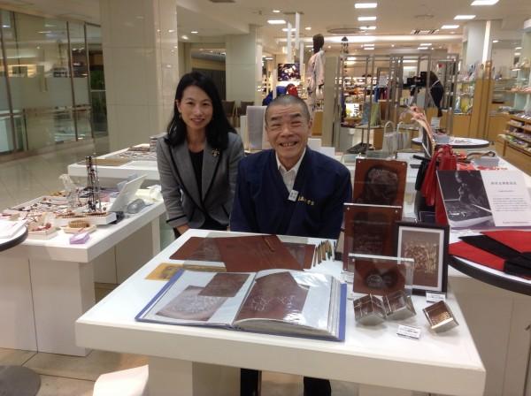 京都の熟練職人 西村武志さんと響さん