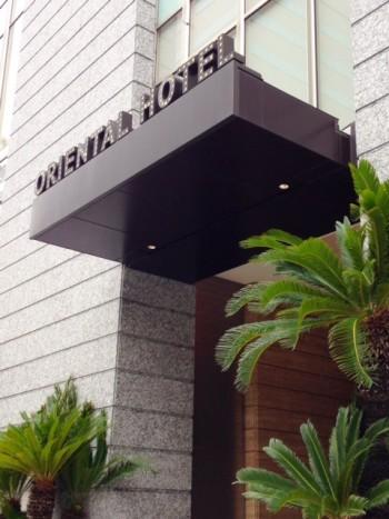 神戸 オリエンタルホテル 入り口