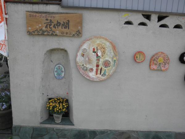 深谷花フェスタ 壁飾り