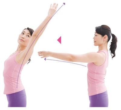 広背筋を伸ばす運動