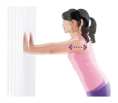 壁を押す運動