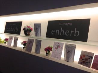 enherb