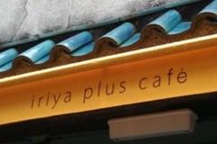 カフェがヒマでも宣伝しなかった理由は「自信がなかったから」!?