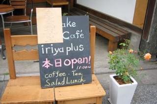 ヒマなカフェで展開される、心温まる人間模様