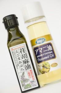 ケトジェニック・ダイエットにオメガ脂肪3系のオイル