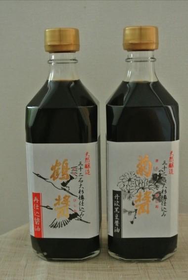 北村美香おすすめ逸品醤油「鶴醤」と「菊醤」