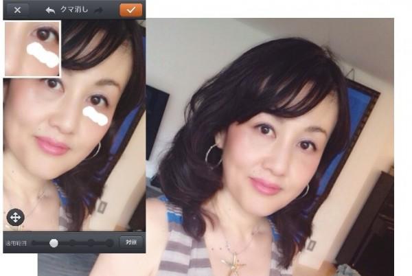 きれいに写る-10歳写真テク⑥ 写真加工アプリCamera360、Photo Wonder