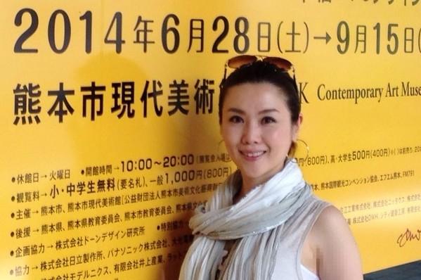 熊本市現代美術館でななつ星に出会う
