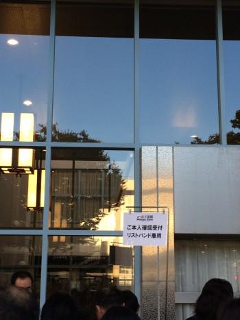 山下達郎のライブ会場 金沢歌劇座