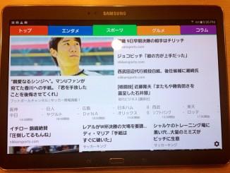 熊坂仁美おすすめ smartnews