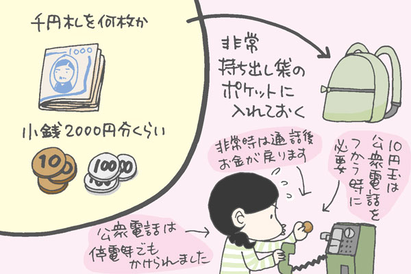 井上さん8回目 2