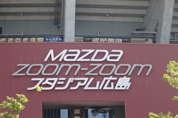 カープ女子気分を味わいにマツダスタジアム広島へ