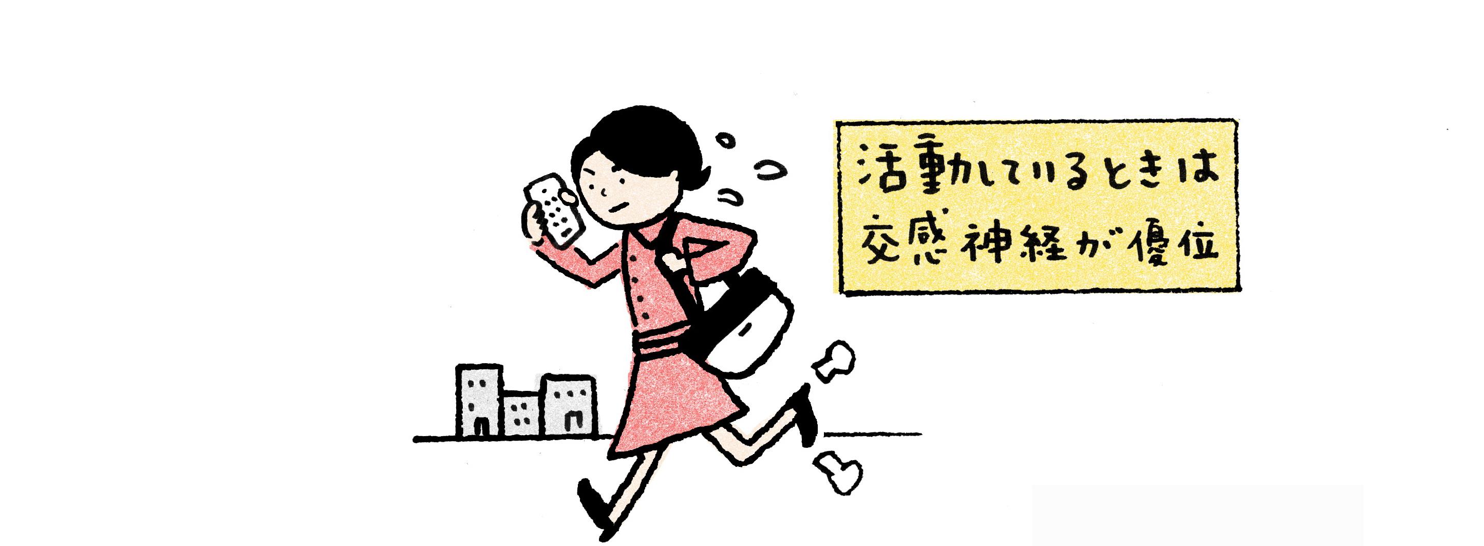 根来_お風呂_昼