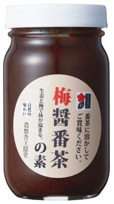 梅肉としょうが汁の量を通常より多めに、なかでも体を温めるしょうが汁を多く配合。しょうゆをやや控えめにして飲みやすく。梅醤番茶の素 220g¥1,000/農悠舎王隠堂