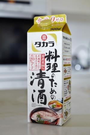 宝TU_料理酒
