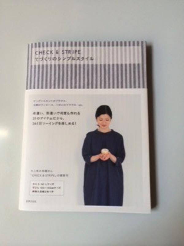 小暮美奈子の本