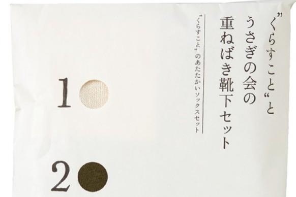 8賢人の「冷え」ない快適ライフ:④青木美詠子さん【頭寒足熱が原則】