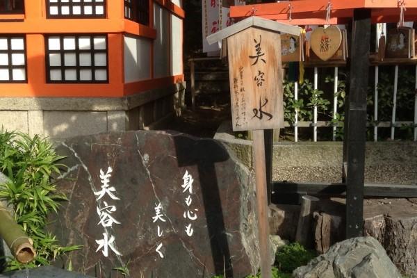 そうだ、京都へ行こう。期間限定の秘仏に会いに