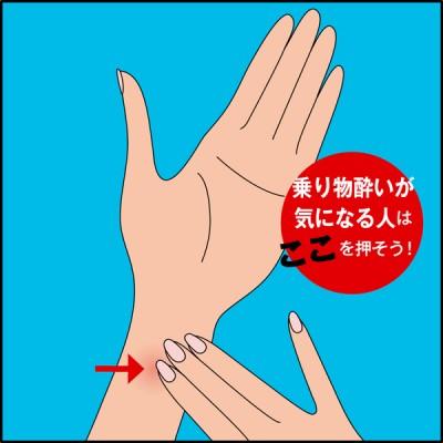 051-01M_Web用