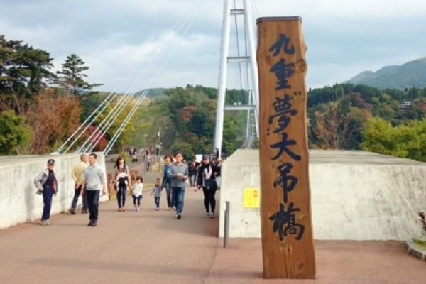 久住高原で星野リゾートと日本一の吊り橋