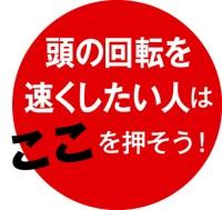 064-03_Web用