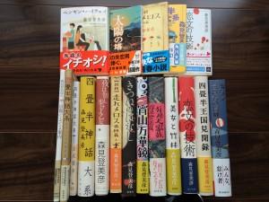 山本さん_image