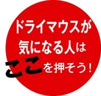 050-03_Web用