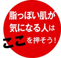103-03_Web用