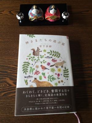 山本さん_0332