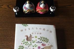 家族で北海道へ山村留学。 特別な1年を記録した感動と驚嘆のエッセイ集