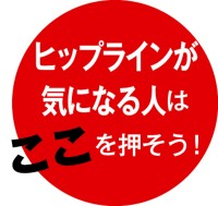 112-03_Web用